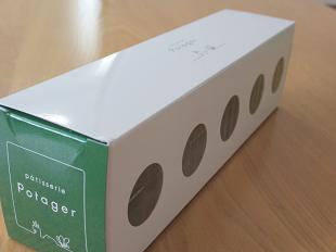 小松菜のパウンドケーキ箱