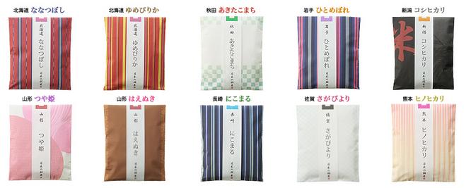 銘米10種