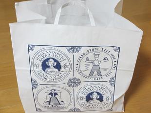 ホレンディッシェ・カカオシュトゥーベ紙袋