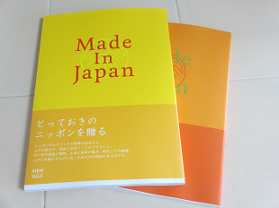 made in japanサンプル