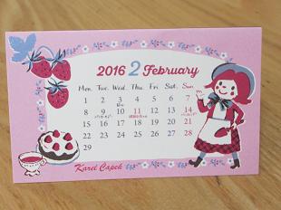 ミニカレンダー2月