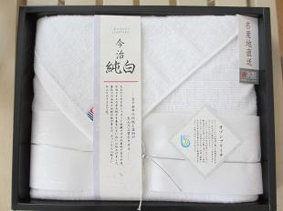 今治タオル純白の中包装