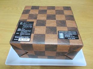 クラブハリエBK15箱