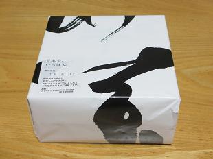 黒船バウム包装
