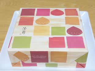 和栗のバウムクーヘン包装紙