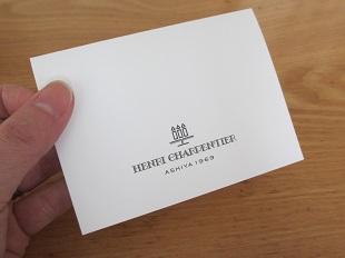 プティ・タ・プティメッセージカード