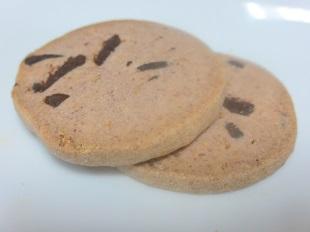 紫芋チョコチップクッキー