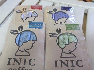 イニックコーヒー4種