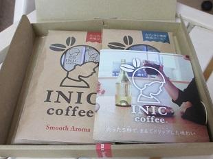 イニック・コーヒーお試しセット