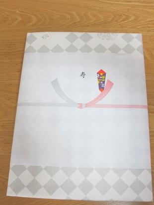 紋織タオル熨斗