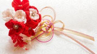 mizuhiki-flower