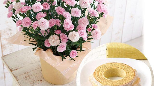 花とねんりんや